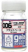 ガイアノーツ[006]フラットベース つや消し用添加剤