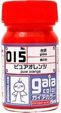 ガイアノーツ[015]ピュアオレンジ 光沢