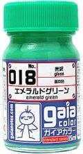 ガイアノーツ[018]エメラルドグリーン 光沢