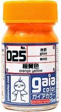 ガイアノーツ[025]橙黄色(とうこうしょく) 光沢