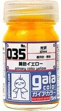 ガイアノーツ[035]純色イエロー 光沢