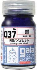 ガイアノーツ[037]純色バイオレット 光沢