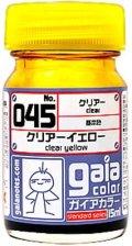 ガイアノーツ[045]クリアーイエロー 染料系クリアー