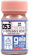 ガイアノーツ[053]ノーツフレッシュピンク 光沢