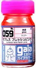 ガイアノーツ[059]サフレスフレッシュピンク 光沢