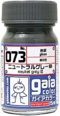 ガイアノーツ[073]ニュートラルグレーIII 光沢