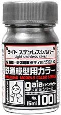 ガイアノーツ[1001]ライトステンレスシルバー メタリック
