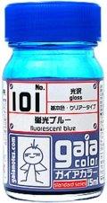 ガイアノーツ[101]蛍光ブルー 光沢