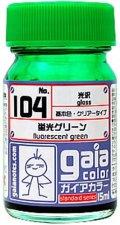 ガイアノーツ[104]蛍光グリーン 光沢