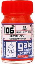 ガイアノーツ[106]蛍光オレンジ 光沢