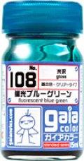 ガイアノーツ[108]蛍光ブルーグリーン 光沢