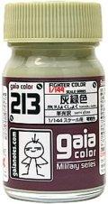 ガイアノーツ[213]灰緑色 半光沢