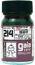 ガイアノーツ[214]暗緑色 半光沢