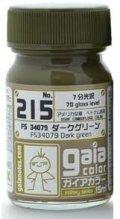 ガイアノーツ[215]ダークグリーンFS34079 7分光沢
