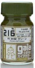 ガイアノーツ[216]グリーンFS34102 7分光沢