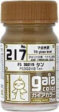 ガイアノーツ[217]タンFS30219 7分光沢