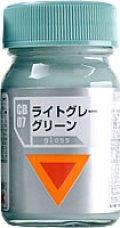 ガイアノーツ[CB-07]ライトグレーグリーン 光沢