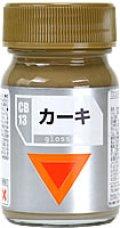 ガイアノーツ[CB-13]カーキ 光沢