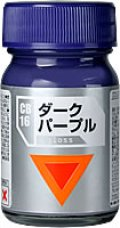 ガイアノーツ[CB-16]ダークパープル 光沢