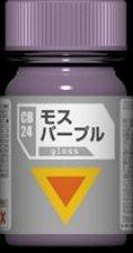 ガイアノーツ[CB-24]モスパープル 光沢