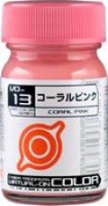 ガイアノーツ[VO-13]コーラルピンク 光沢