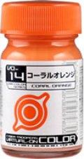 ガイアノーツ[VO-14]コーラルオレンジ 光沢