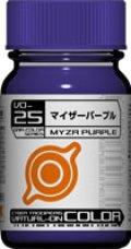 ガイアノーツ[VO-25]マイザーパープル 光沢