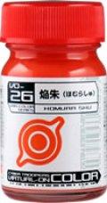 ガイアノーツ[VO-26]焔朱(ほむらしゅ) 光沢