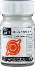 ガイアノーツ[VO-31]コールドホワイト 光沢