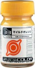 ガイアノーツ[VO-33]マイルドオレンジ 光沢