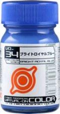 ガイアノーツ[VO-34]ブライトロイヤルブルー 光沢