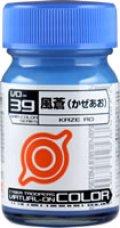 ガイアノーツ[VO-39]風蒼(かぜあお) 光沢