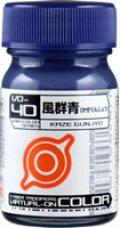 ガイアノーツ[VO-40]風群青(かぜぐんじょう) 光沢