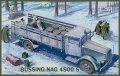 IBG[PB35012] 1/35 独・ビューシングNAG4500S 4.5ton大型トラック後輪駆動
