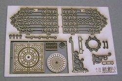 画像2: 紙創り[A-30]鉄蓋、門扉など