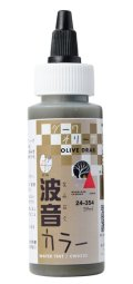 KATO[24-354]波音カラー ダークオリーブ