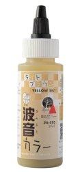 KATO[24-355]波音カラー ライトブラウン