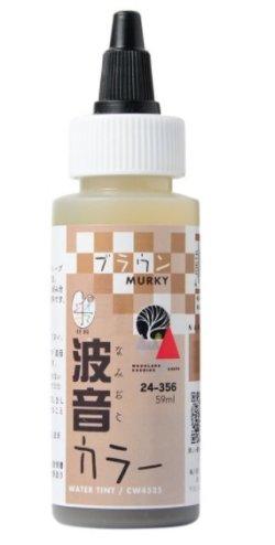 画像1: KATO[24-356]波音カラー  ブラウン