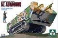 タコム[TKO2002]  1/35 サン シャモン フランス軍 第一次世界大戦 重戦車(前期)