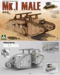 タコム[TKO2031]1/35 WWI 重戦車 マーク I メール w/スポンソン用クレーンとフラットトレーラー