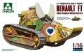 タコム[TKO1001] 1/16 フランス戦車ルノーFTw/Girod Turret