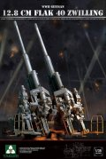 タコム[TKO2023] 1/35 WWIIドイツ軍12.8cmFlak40ツヴァイ