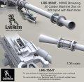 Live Resin[LRE35247]1/35  M2 .50口径機銃&三脚架 WWII-冷戦期(1)