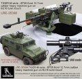 Live Resin[LRE35308]1/35  現用露 ティグルM装甲車用 12.7mm機銃遠隔操作銃塔(4)