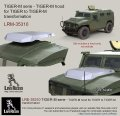 Live Resin[LRE35310]1/35  現用露 ティグルM装甲車用 エンジンフード改造セット