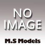 ガリレオ出版[No.314] グランドパワー2020年7月号 アメリカ軽戦車史(2)