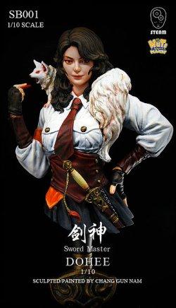 画像2: ナッツプラネット[SB001]1/10 白い妖狐を連れた剣神ドヒ