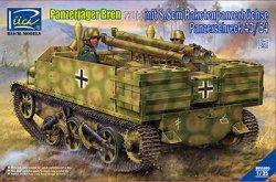 画像1: リッチモデル[RC35035] 1/35 独・対戦車キャリア731(e)8.8cmパンツァーシュレック搭載
