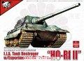"""ロケットモデルズ[47027]1/35 日本軍砲戦車 """"ホリII""""12糎砲装備型"""