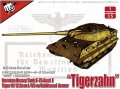 """ロケットモデルズ[47029]1/35 ドイツ軍重戦車E-75 E型ティーガーIII""""虎の牙""""砲塔"""